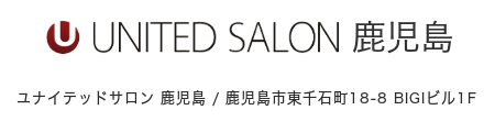 【鹿児島 時計専門店】ユナイテッドサロン 鹿児島 |UNITED SALON・天文館・正規輸入時計販売