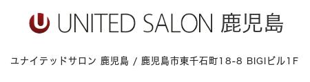 【鹿児島 時計専門店】ユナイテッドサロン 鹿児島 |UNITED SALON・天文館・正規腕時計取扱店